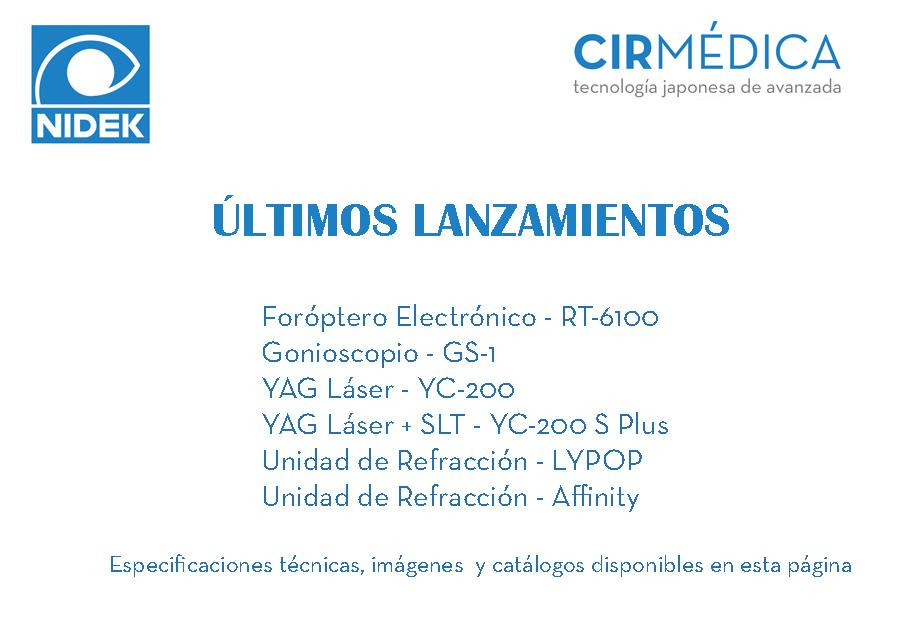 Lanzamientos 2020 en Argentina – Equipos ya disponibles